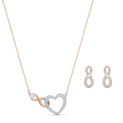Swarovski Infinity Oorbellen en Ketting Giftset 5521040