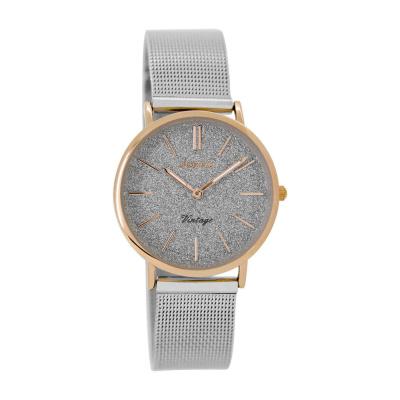 OOZOO Vintage Zilver horloge C8838 (32 mm)